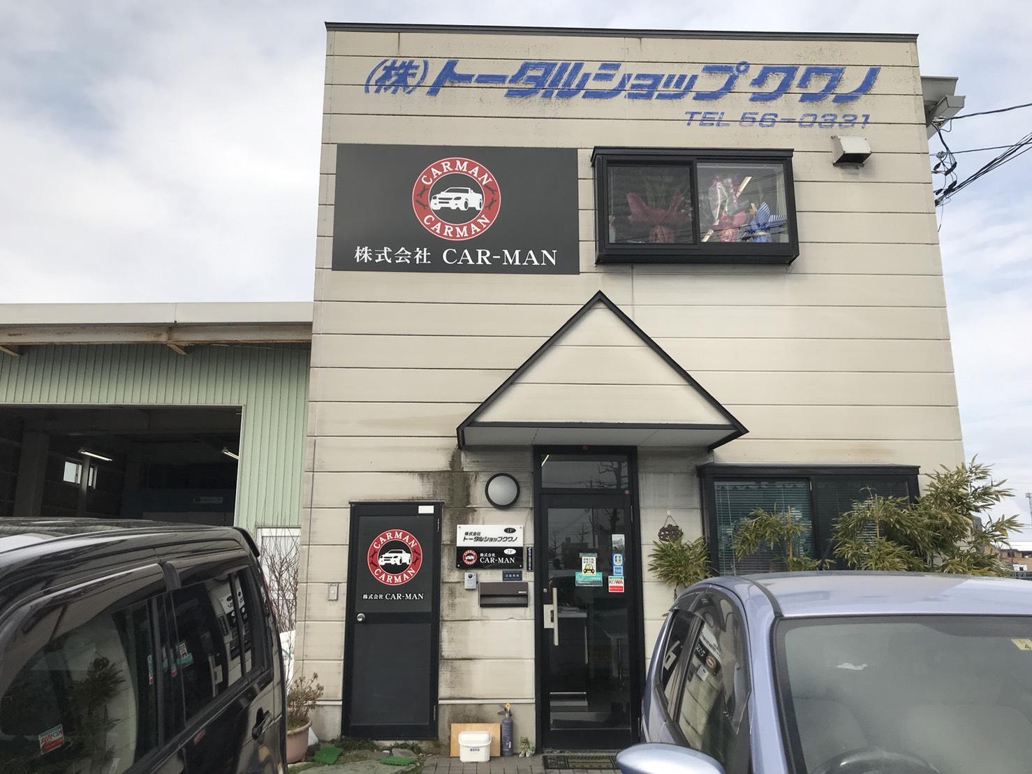 i-potion福井店の場所